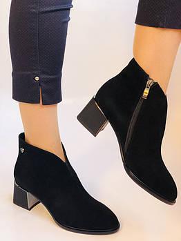Женские красивые ботинки. На среднем каблуке. Натуральный замш.Высокое качество. Erisses. Р. 35-40.Vellena