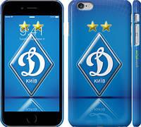 """Чехол на iPhone 6 Plus Динамо-Киев """"309c-48"""""""