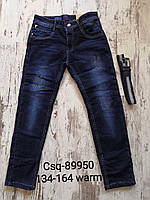 Джинсові штани для хлопчиків на флісі MR David 134-164 р. р.