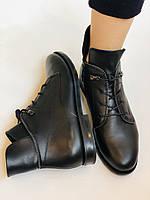 Alpino. Жіночі осінні черевики. На низькому каблуці. Натуральна шкіра.Alpino. Р. 37 -38 .Vellena, фото 9