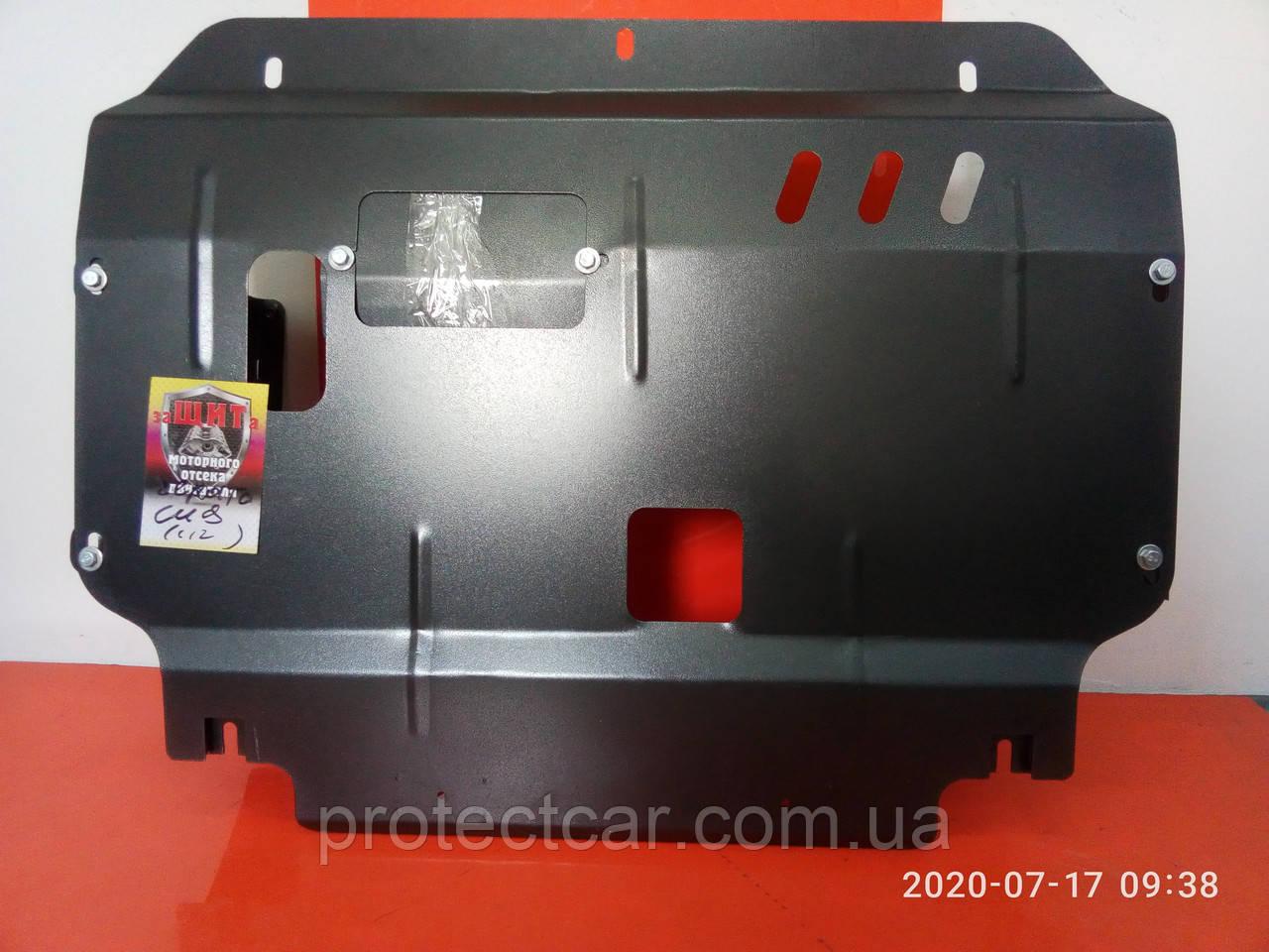 Защита двигателя Hyundai I-30 (2012-2015)