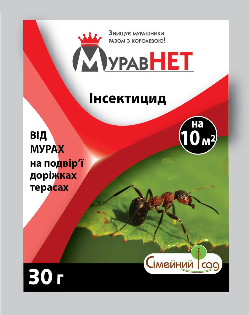 Інсектицид МуравНЕТ (30г) Сімейний Сад