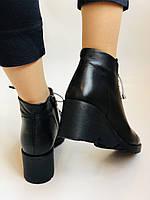 Женские осенние ботинки. На среднем каблуке. Натуральная кожа.Турция.Высокое качество.Dalmax Р. 36 38.40, фото 10