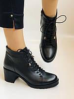 Женские осенние ботинки. На среднем каблуке. Натуральная кожа.Турция.Высокое качество.Dalmax Р. 36 38.40, фото 4