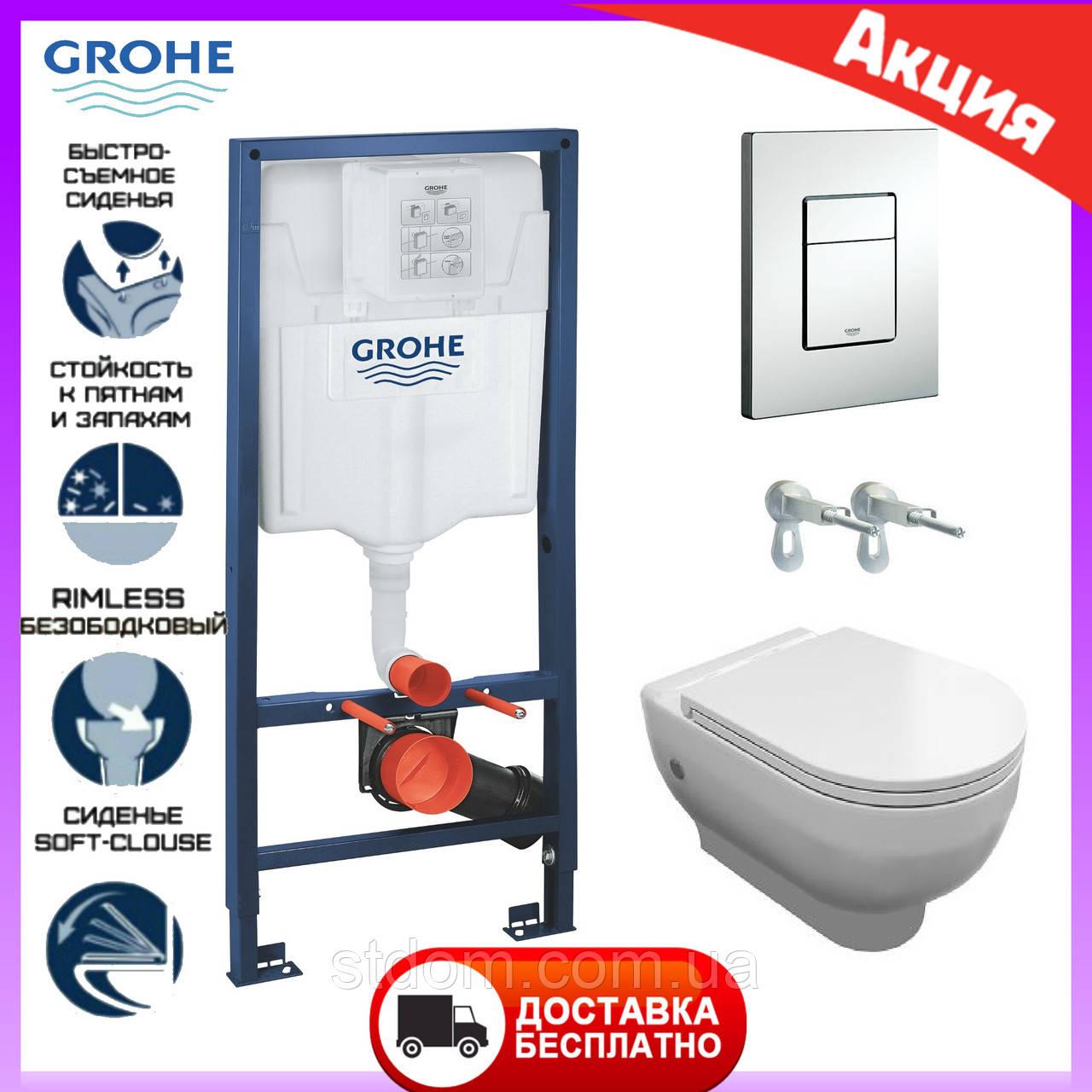 Унитаз подвесной безободковый Volle Virgo 13-23-455 сиденьем микролифт + инсталляция Grohe Rapid SL 38772001