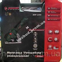 Роторайзер Монолит МПР 1-970