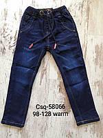 Утеплені джинсові штани для хлопчиків Seagull 98-128 p.p.