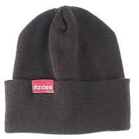 Шапка мужская зимняя Zdes basic коричневая (модные молодежные шапки )