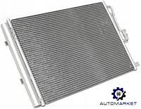 Радиатор кондиционера Hyundai Accent HCR / Solaris 2017-