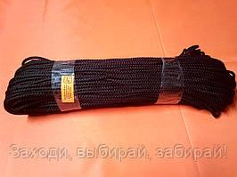 Посадочный шнур 100м Ø7мм(Плетёный)