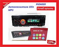 Автомагнитола Pioneer 1581BT 1DIN MP3 RGB/Bluetooth, фото 1