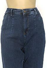 Жіночі джинси банани Pozitif, фото 2