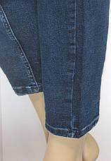 Жіночі джинси банани Pozitif, фото 3