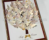 Дерево пожеланий на свадьбу с бабочками