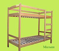 """Ліжко дитяче двоярусне """"Малюк"""", з ящиками"""
