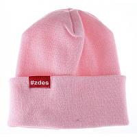 Шапка женская зимняя Zdes basic розовая (модные молодежные шапки )