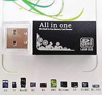 Кардридер USB 2.0 все в одном