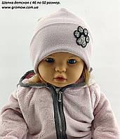 Оптом шапка детская с 46 по 50 размер ангора с флисом шапки головные уборы детские опт, фото 1