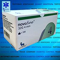 Иглы Novofine / Новофайн 4 мм для инсулиновых шприц-ручек, 100 шт.
