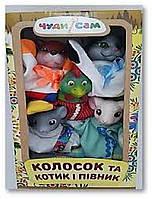 Кукольный театр КОЛОСОК и КОТИК И ПЕТУШОК 5 персонажей, B165