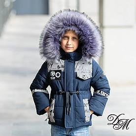 """Зимова куртка для хлопчика """"Федик"""" зі світловідбиваючими елементами"""