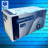 Иглы Novofine / Новофайн 6 мм для инсулиновых шприц-ручек, 100 шт.