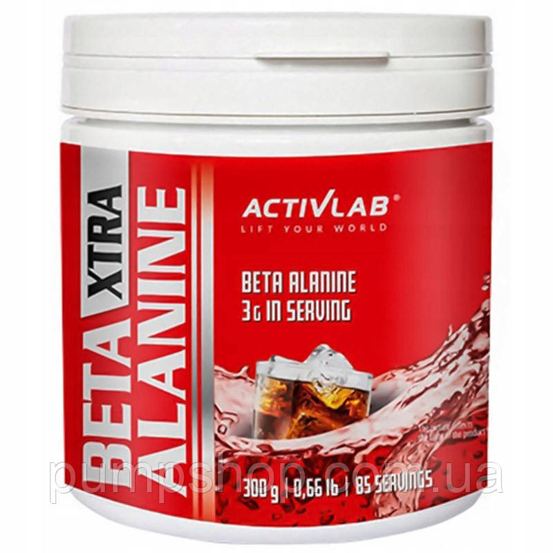 Бета-аланин Activlab Beta Alanine Xtra 300 г ( уценка )