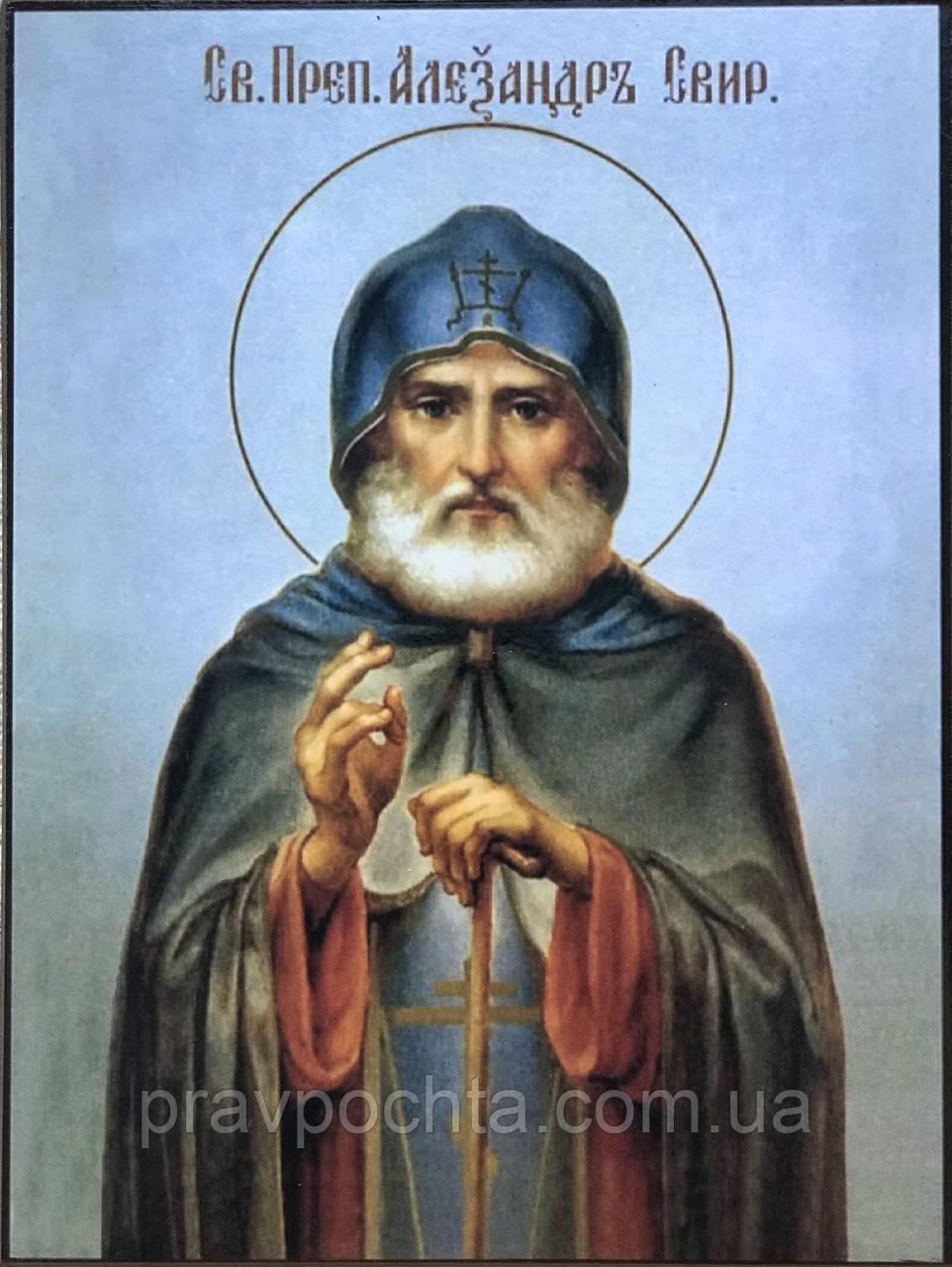Ікона Преподобний Олександр Свірський