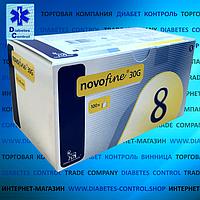 Иглы Novofine / Новофайн 8 мм для инсулиновых шприц-ручек, 100 шт.
