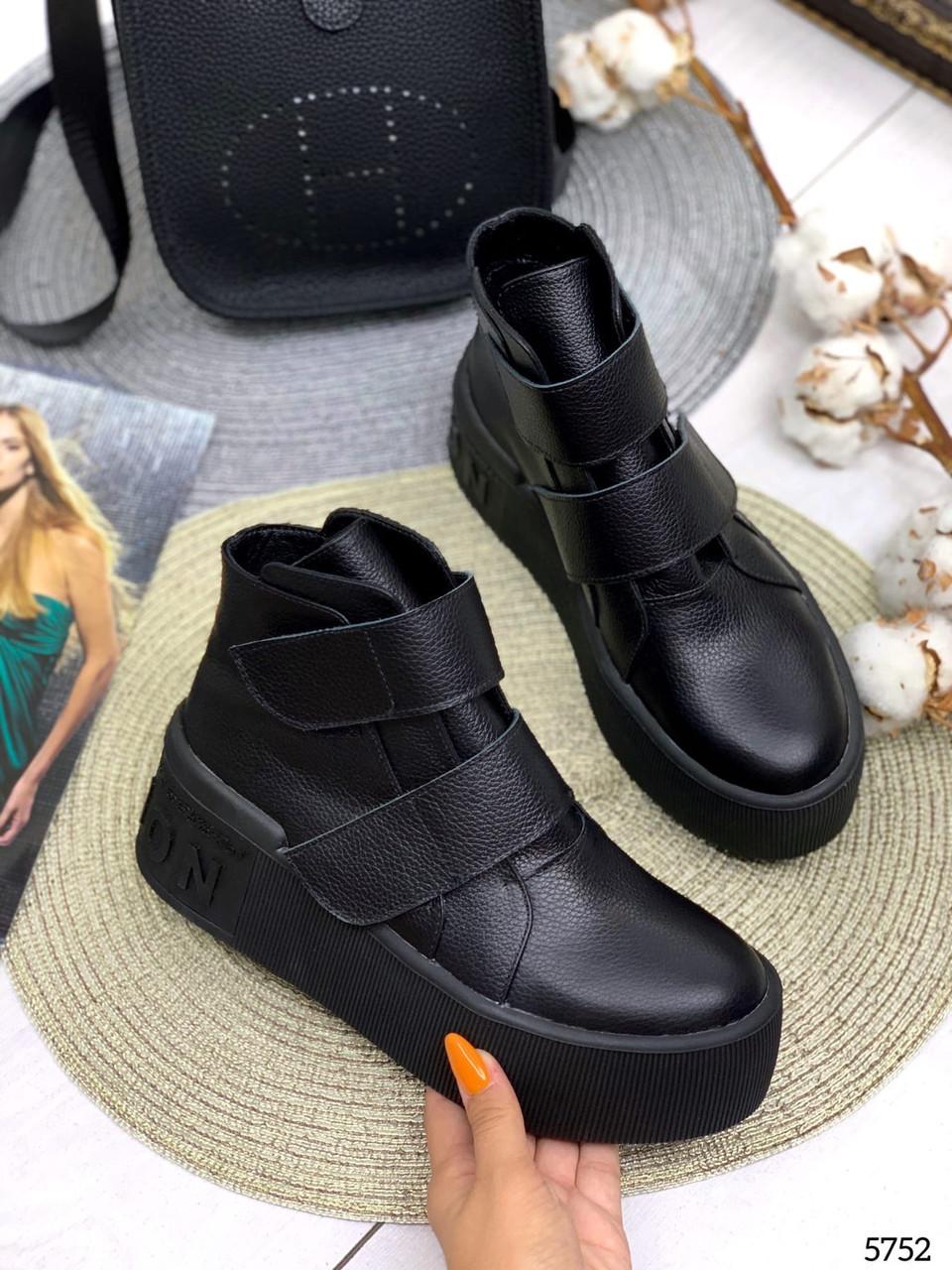 Ботинки демисезон на высокой подошве черная кожа на липучках натуральный замш В наличии и под заказ