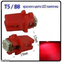 LED лампочка красного свечения 5050 T5 B8 5D АВТО