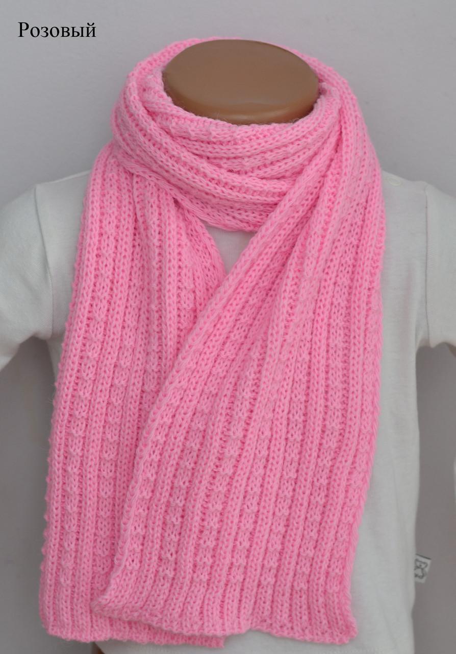Вязаный шарф зимний полушерсть, Розовый