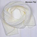 Вязаный шарф зимний полушерсть, Розовый, фото 3