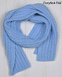 Вязаный шарф зимний полушерсть, Розовый, фото 5