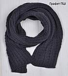 Вязаный шарф зимний полушерсть, Розовый, фото 6