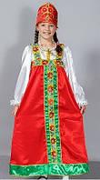 Детский карнавальный костюм Аленушка