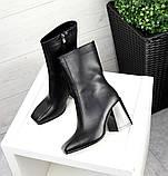 Зимние ботильоны кожа с квадратным носком черные, фото 7