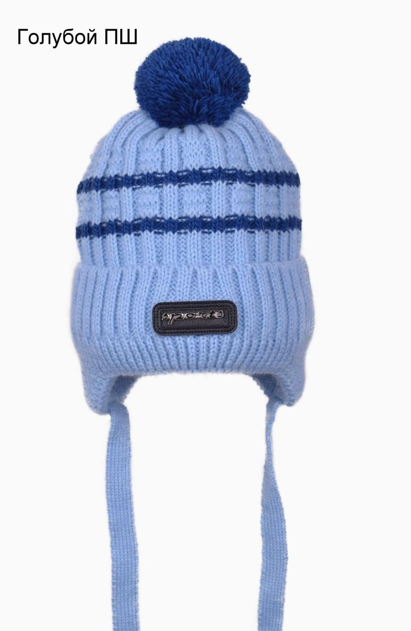 Аляска шапка 50%шерсть светлый джинс Голубой