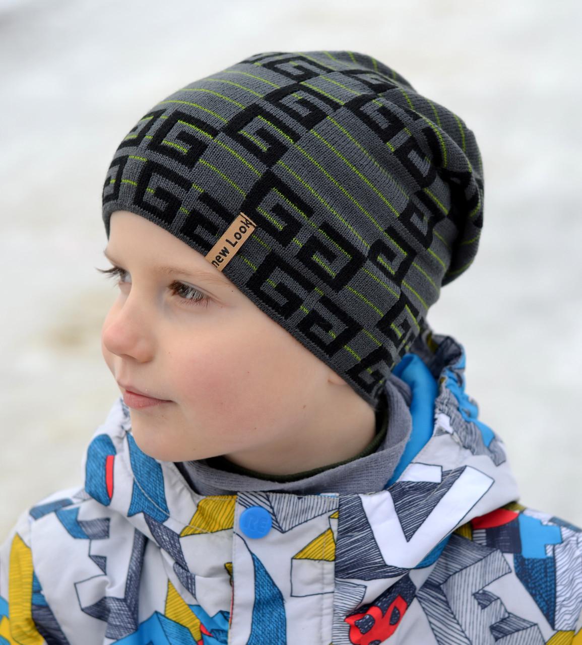 Яркая детская шапка для детей, Темно-серый+салат, 48-54