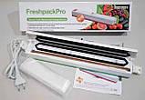 Вакуумный упаковщик FreshpackPRO. Вакууматор + вакуумные пакеты, фото 4