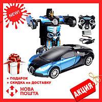 Машинка трансформер на радиоуправлении Bugatti Robot Car синяя | машина на пульте управления! Топ