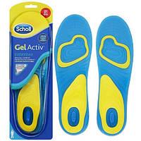 """Scholl стельки для комфорта """"GelActiv"""" на каждый день для мужчин! Топ продаж"""