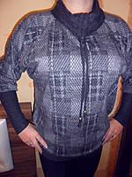 Эффектная кофта для стильных женщин