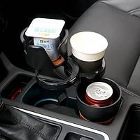 Автомобильный органайзер Car holder 5 в 1 для стаканов и мелочей! Акция