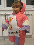 Детские зимние комбинезоны с отстегивающимся мехом, фото 2