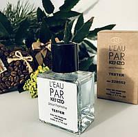 Тестер Kenzo L`eau Par Kenzo Духи мужские Концентрат Кензо Ле Пар мужская туалетная вода Леу Парфуми Tester