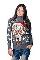 Стильный турецкий свитер Собака (серый)