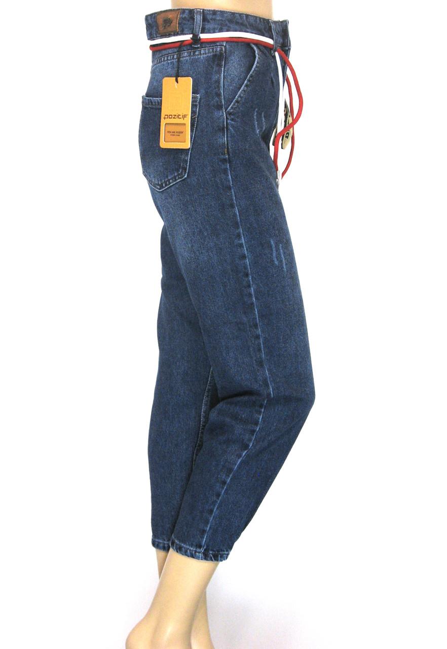 Жіночі джинси балони 100% cotton Pozitif jeans