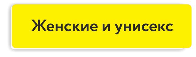 Купить кигуруми пижаму для детей и взрослых. Украина Огромный выбор ... 0b57ffcc9687f