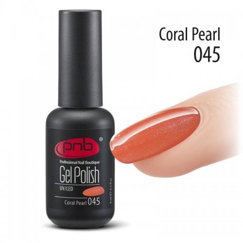 Гель-лак Pnb № 045 (coral pearl), 8ml